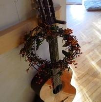 リースとギター