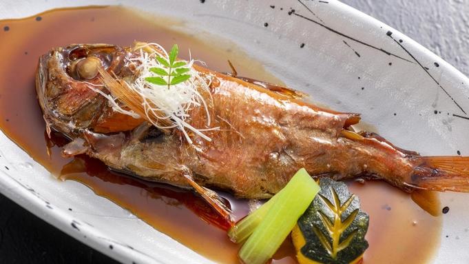【金目鯛の煮つけ会席】ふっくらした身と絶妙な味付けが自慢の一品♪
