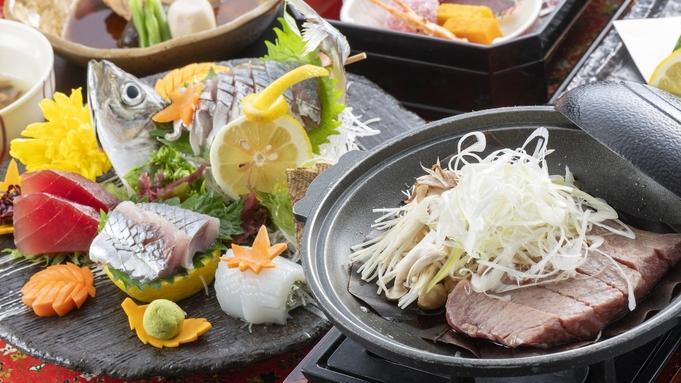 【食欲の秋を彩る】旬の鮮魚を味わう料理長こだわりの秋の絶品グルメプラン