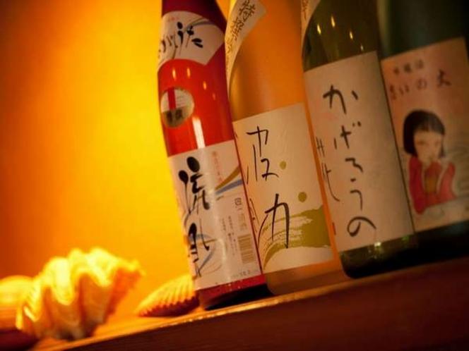 酒処「波助」オリジナル吟醸酒をお一人様1杯サービス
