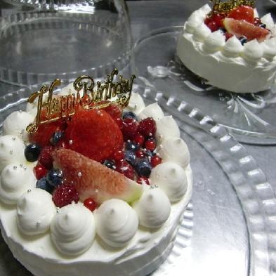 【シェフのケーキ付】一緒に旅する相手の喜ぶ顔が見たい、特別な一日を心に残る思い出に、記念日プラン♪