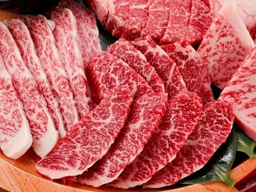 【和牛焼肉】と朝食付きプラン