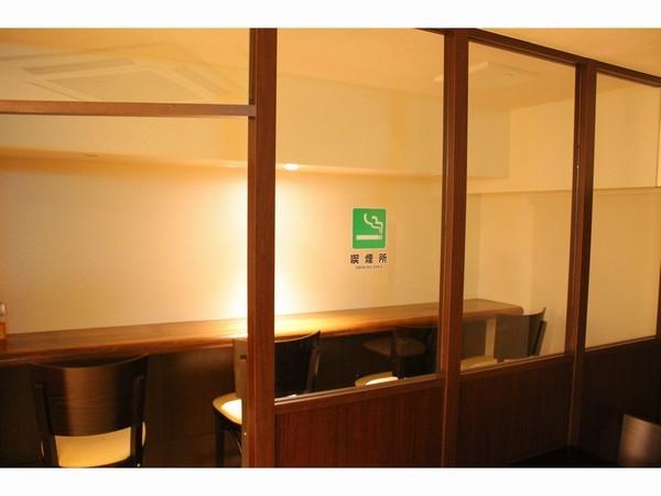 ラウンジ 喫煙室