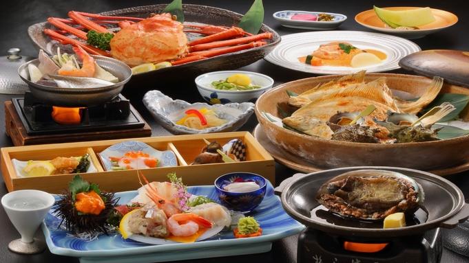 【ワンランク上の海旅を♪】〜紅ズワイ蟹・鮑・刺身皿盛り・季節の鍋付〜『プレミアムプラン』