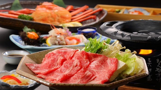 【お料理重視の方必見!】〜山形牛・大紅ズワイ蟹・刺身皿盛り〜『山形贅沢食材グルメプラン』