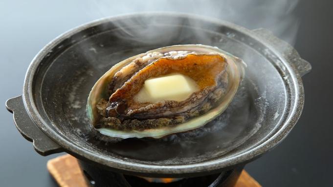 【おいしい庄内】『おいしい山形・庄内セレクション』 贅食!庄内浜 〜庄内の究極美味を探求〜