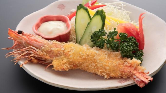 【メイン料理セレクション③】お魚好きにたまらない地魚の『煮魚』+大人に人気!『特大車海老フライ』付♪