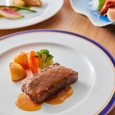 旬菜と群馬グルメのコース・料理長のおもてなし会席プラン <1泊2食付>