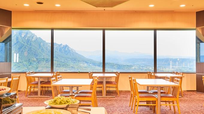 【秋冬旅セール】カップル・ファミリー スタンダードプラン特別価格 <1泊2食付 バイキング>