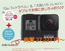 GoPro HERO7 701