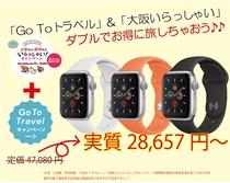 Apple Watch 5 3 colors