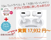 Air Pods Pro