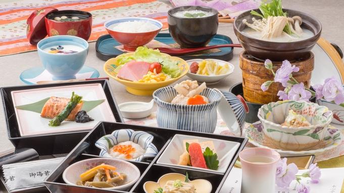 ◆露天風呂付客室専用—木心亭—◆お部屋食確約極み会席。旬彩を活かし目でも味わう<渾身の美食>
