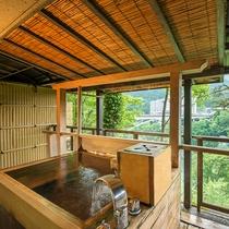 【木の館-露天風呂付客室-】