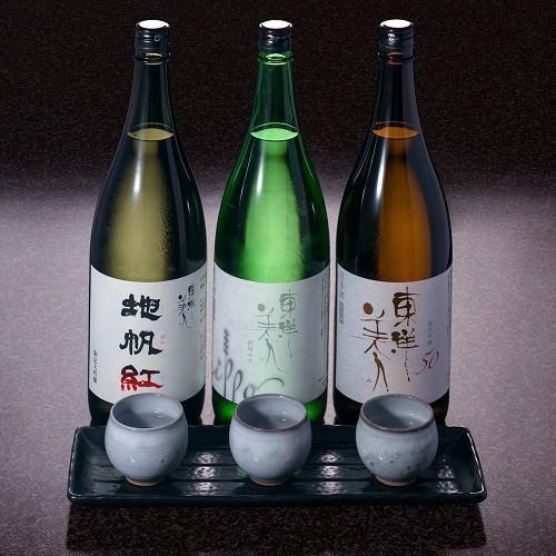 東洋美人3種飲み比べセット