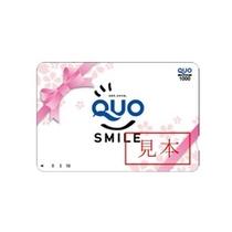 QUOカード付プランをご用意しました。