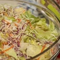 新鮮生野菜