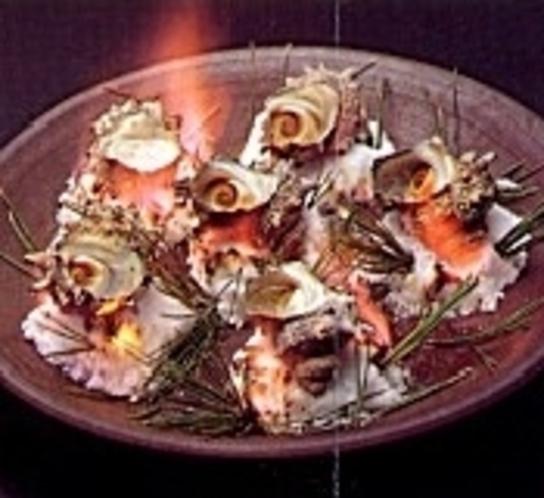 サザエ漁火焼き