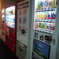 【自動販売機コーナー】(1F)ではアイスクリームをはじめ、お酒、ジュース類を販売しております。
