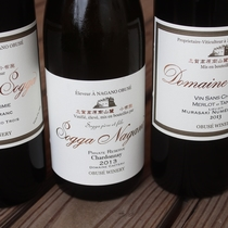 ワイン好きな方に*入手困難なローカルワインもご用意しております。