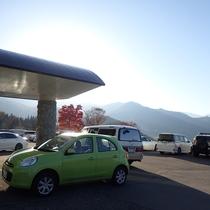 【大駐車場完備】よませ温泉の紅葉シーズンは10月中旬ごろ~11月下旬にかけて見頃を迎えます。