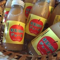 【売店・お土産】 甘酸っぱさがすっきり♪夜間瀬の紅玉100%ジュース