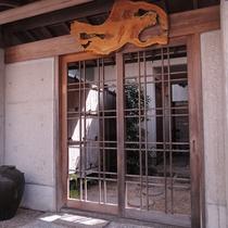 *【玄関】小戸荘へようこそ