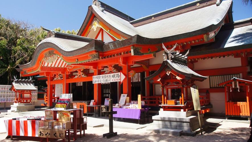 *【周辺観光】青島神社