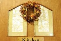 キッチン・ドア