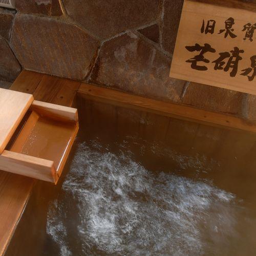 神々の湯(芒硝泉)