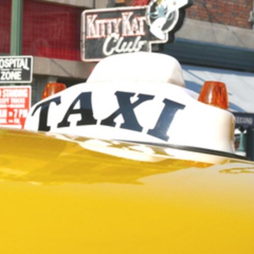 タクシー送迎承ります