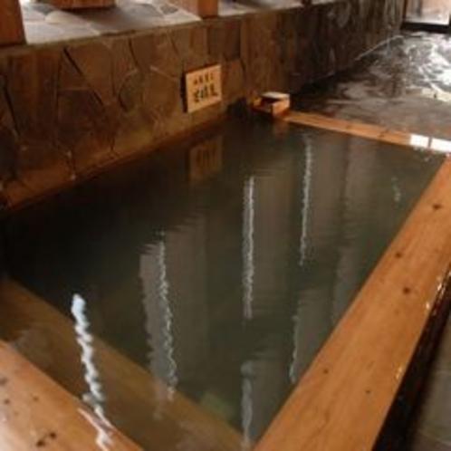 神々の湯(芒硝泉2)