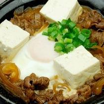 ◆牛すき豆腐 ・夕食レストラン<花々亭>メニュー