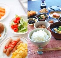 ◇朝食レストラン<花茶屋>       営業時間6:30~9:00