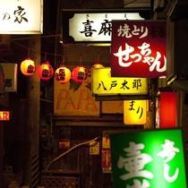 ≪みろく横丁≫ 八戸の美味しい食材を使った、小さな屋台がたくさん並んでいます。