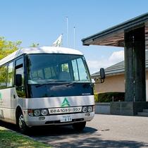 無料送迎バス毎日運行!西武秩父駅から25分程度です