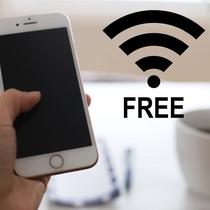 【全室無料Wi-fi】ビジネスにもレジャーにもお役立てください