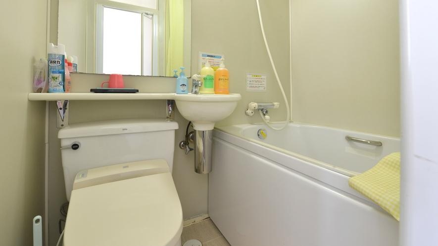 *【部屋/お風呂】じっくりと温まることで、お仕事や旅行の疲れが癒されていきます。