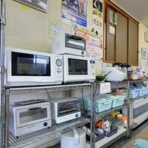 *【館内/食堂】充実の館内設備を整えております。