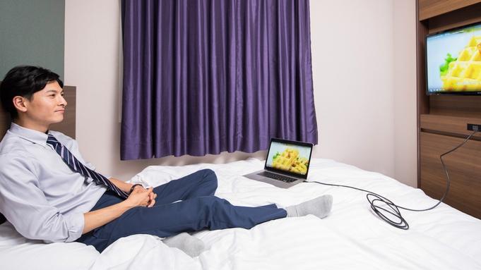 【山形県民限定】ホテルでのんびり密回避◆最大24時間ステイ<12時イン→12時アウト>◆朝食無料◆