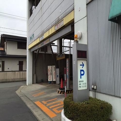◆提携駐車場「パルテ」入口◆駐車券をフロントまでお持ち下さい◆