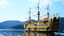 2019年就航の海賊船「クイーン芦ノ湖」