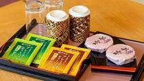 お茶セット(イメージ)