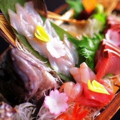 【氷見初体験!!の方むき 迷ったらこのプラン】舟盛と板前料理が同時に楽しめるお魚尽し舟盛会席
