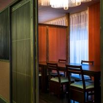 半個室のお食事会場