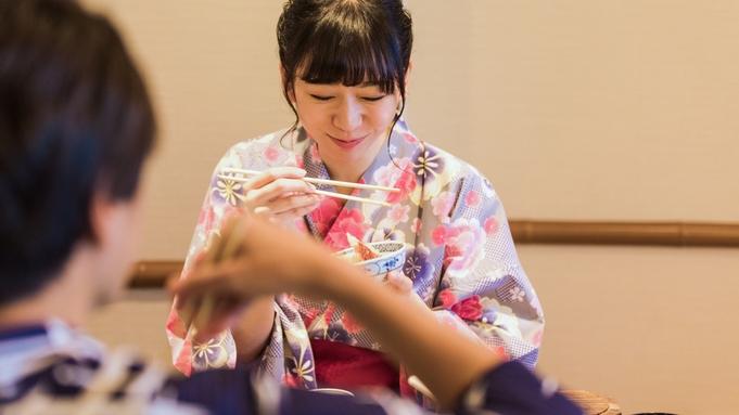 【夕食はお部屋食で】あわびの踊り焼きと伊豆名物金目鯛の煮付け付き季節の和食会席コース<あやめ会席>