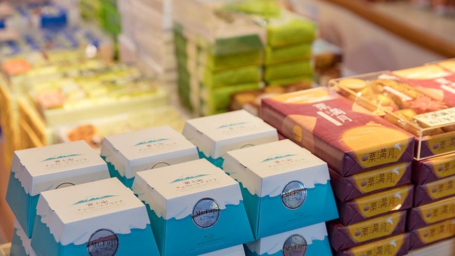 売店には伊豆お土産ものを各種取り揃えております。