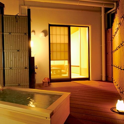 [別邸]客室露天風呂