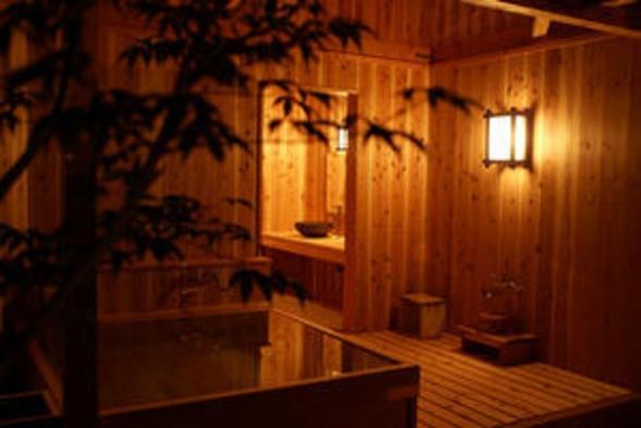 【カップル】★温泉でラブラブ★貸切風呂で熱々カップルぷらん