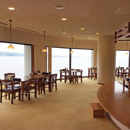 【お食事処】美しい景色はレストランからもお楽しみ頂けます。